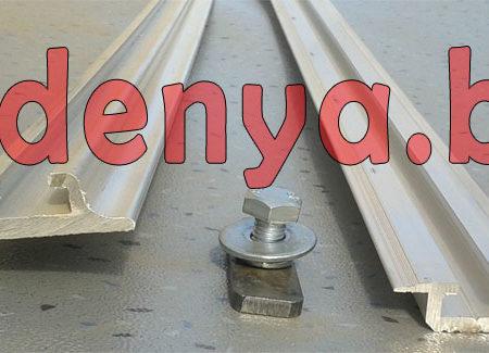 Алюминиевые направляющие (рельсы, салазки) для установки сидений